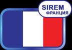 Гидромассажные комплектующие SIREM Франция